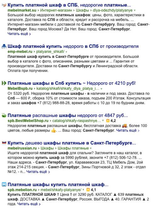 Яндекс Директ - что это и как он работает в 2021 году?
