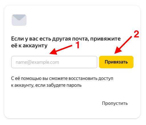 Защита рекламного аккаунта Яндекс Директ