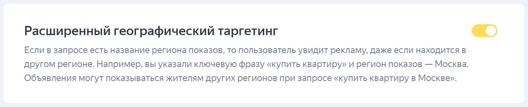 Вредные советы техподдержки Яндекс Директ. Как убить свою рекламу?